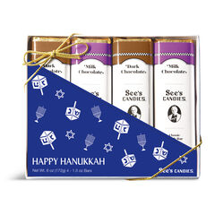 Hanukkah Gift Bundle View 8