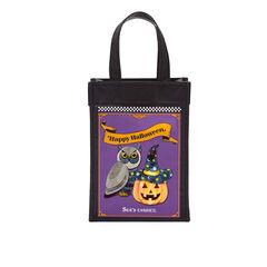 Halloween Night Treat Bag View 3
