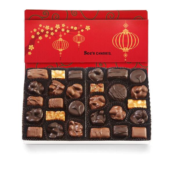 Lunar New Year Nuts & Chews