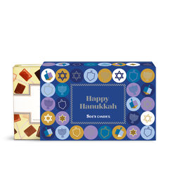 Hanukkah Assorted Lollypops View 1