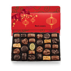 Lunar New Year Nuts & Chews View 1