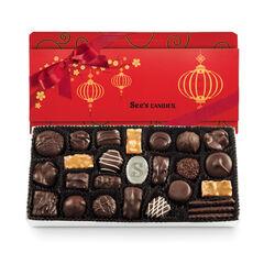 Lunar New Year Dark Chocolates View 1