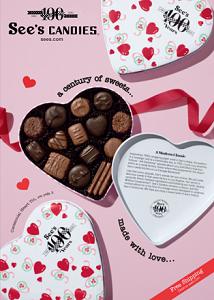2021 Valentine's Day eCatalog